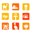 egypt icons vector image vector image