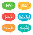 Cute colorful doodle speech bubble set collection vector image