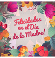 Happy Motherss Day greeting card vector image