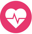 heart rate in circle icon vector image
