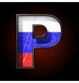 Russian metal figure p vector image vector image
