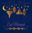 Eid mubarak Wishes vector image
