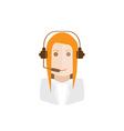 object call center avatar vector image