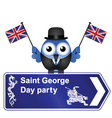 SAINT GEORGE DAY SIGN vector image vector image