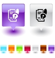 global search square button vector image vector image