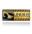 sign underConstruction vector image
