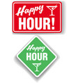 Happy Hour Cocktail bar signs vector image vector image