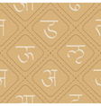 seamless background with Sanskrit vector image