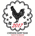 2017 Lunar New Year Of RoosterChinese New Year vector image