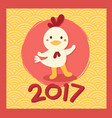 chinese new year 2017 cute chicken rooster vector image