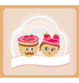 a cute pair of cookies vector image