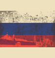 flag of russia the building of the kremlin vector image