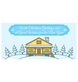 House greeting card vector image