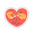 card happy valentines day valentine heart shaped vector image