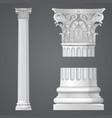 realistic corinthian column vector image