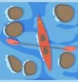 water sports equipment vector image