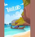 thailand landscape long tail boat seascape vector image