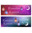 ramadan kareem set of banners with space for text vector image