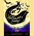 halloween poster with witch and moon vector image