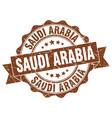 saudi arabia round ribbon seal vector image