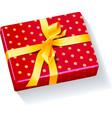 box present holiday xmas vector image
