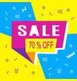 Sale modern banner template design vector image