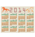 Calendar 2014 on a brick wall vector image