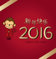 Chinese new year 2016 vector image
