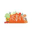 logo for asian restaurant design for restaurants vector image