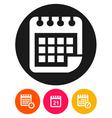 calendars vector image vector image