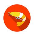shrimp icon prawn summer vacation vector image