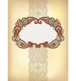 ornate floral card vector image vector image