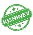 Kishinev green stamp vector image