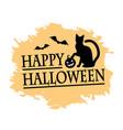halloween and black cat vector image