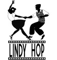 Lindy hop silhouette vector image