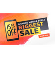 biggest sale banner poster or flyer template vector image
