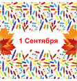 september 1 greeting card vector image vector image