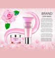 cosmetic background with rose cream and pearls vector image