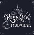 ramadan kareem mubarak vector image