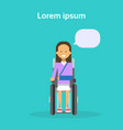young woman on wheel chair happy female disabled vector image