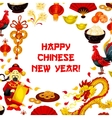 Chinese New Year poster for greeting card design vector image vector image