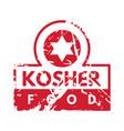 retro kosher teal vintage stamp for quality vector image