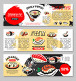 banners for japanese seafood restaurant vector image