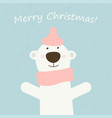 greeting card with bear vector image