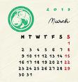 march 2015 zodiac vector image