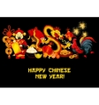 Chinese Lunar New Year holidays poster design vector image vector image