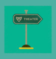 flat shading style icon theater sign vector image