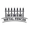 fence iron logo simple black style vector image