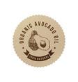 organic avocado oil emblem vector image