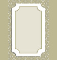 menu border frame vector image